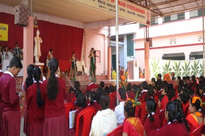 Ramakrishna Mission English School-Event