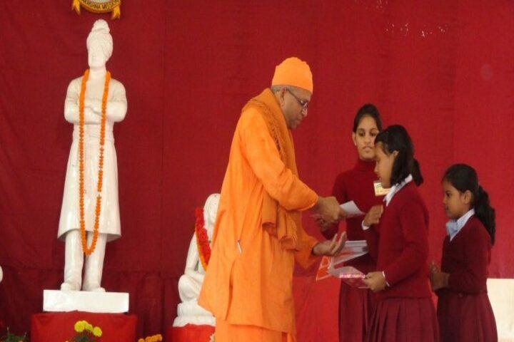Ramakrishna Mission English School-Prize Distribution