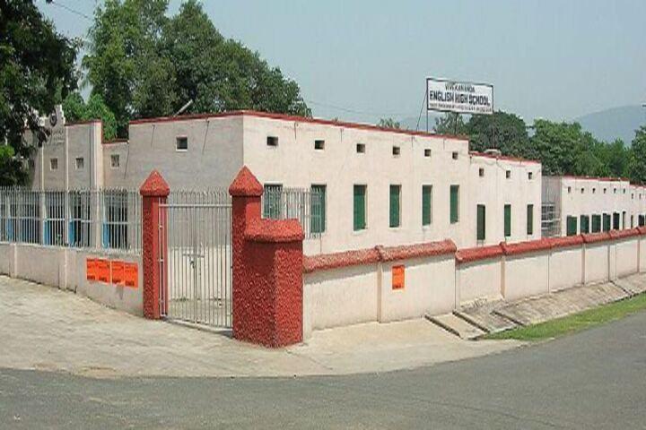 Vivekananda English High School-Campus
