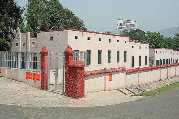 Vivekananda English High School-School View