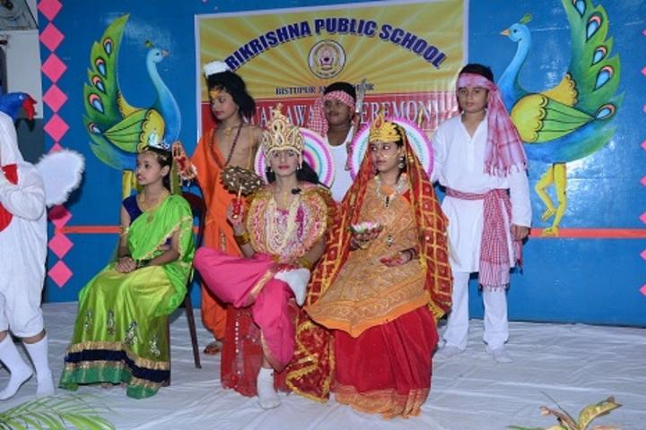 Srikrishna Public School-Drama