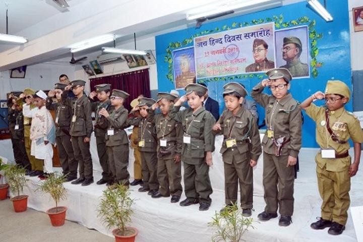 Srikrishna Public School-Event
