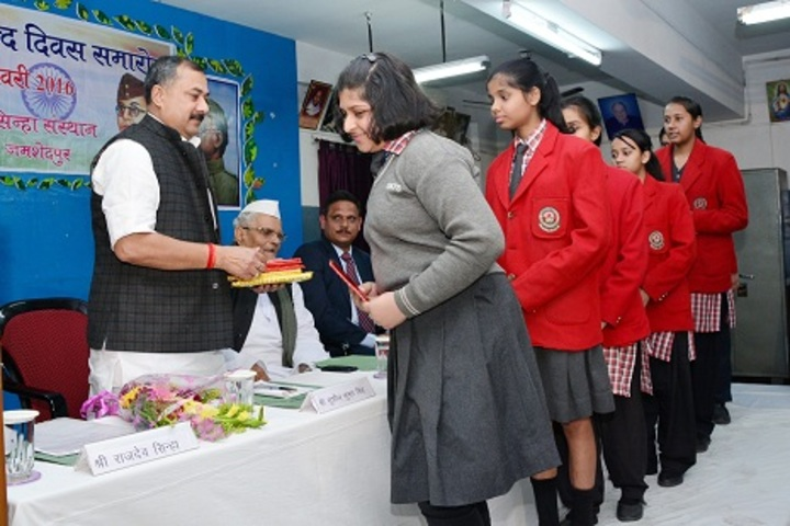 Srikrishna Public School-Prize Distribution