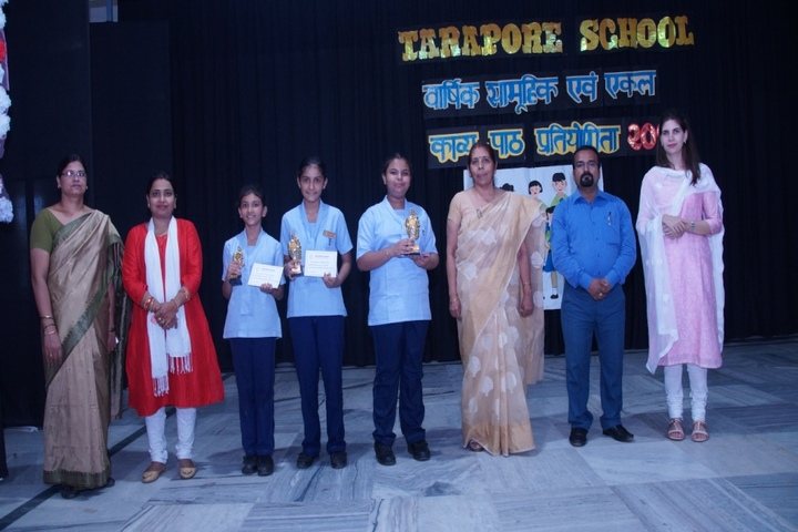 Tarapore School-Hindi Kavya Pandith