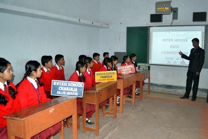 Ramakrishna Vivekananda International English High School-Quiz Competition