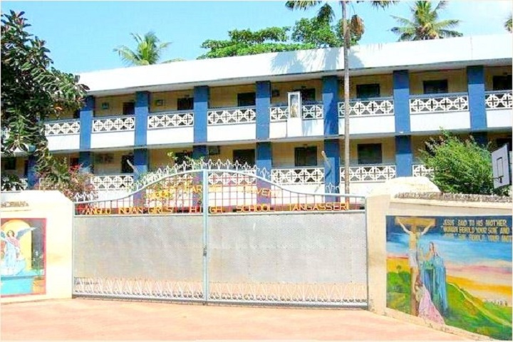 Mount Carmel Convent Anglo - Indian Girls High School-School Front VIew