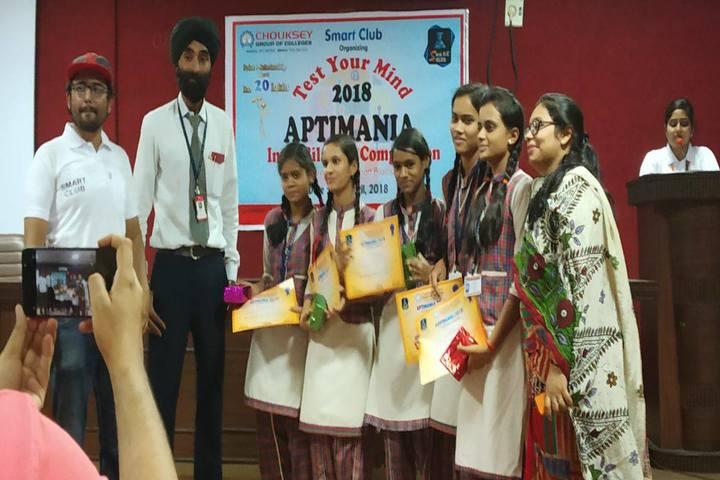 DAV Mukhyamantri Public School-Achievements