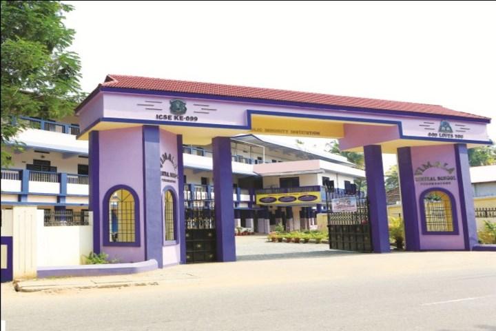 Vimala Central School-School Entrance