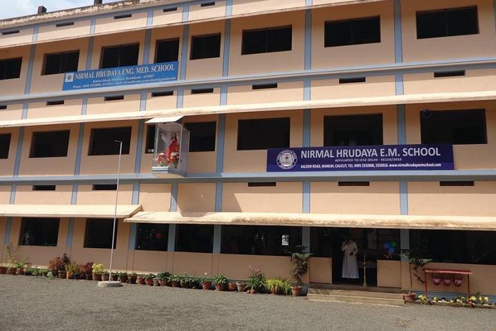 Nirmal Hrudaya E M School-School Building