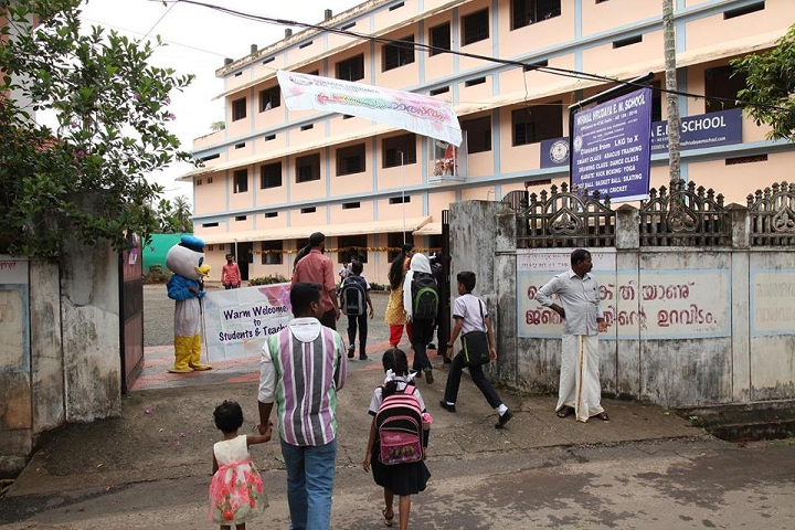 Nirmal Hrudaya E M School-School Entrance View