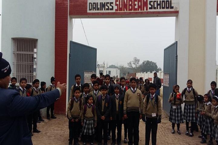 Dalimss Sunbeam School-Entrances