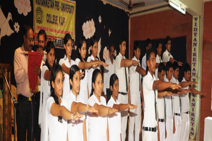 Vidyaniketan Public School-Prayer