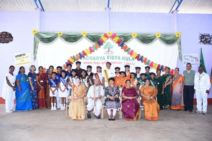 Acharya Vidya Kula-Investiture Ceremony