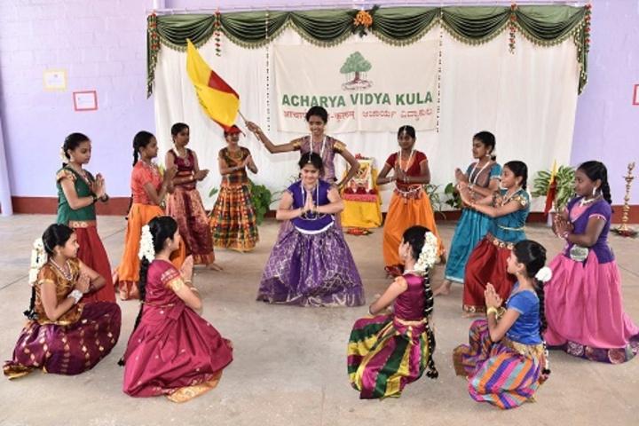 Acharya Vidya Kula-Kannada Rajyotsava Celebrations