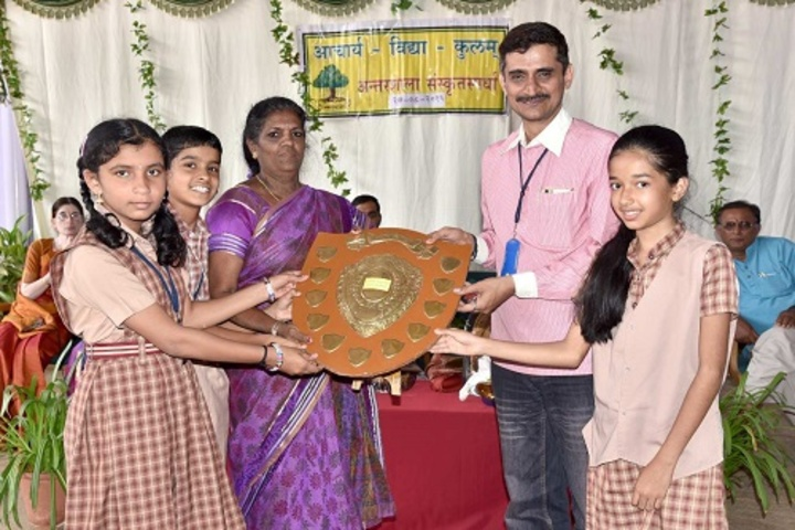 Acharya Vidya Kula-Prize Distribution