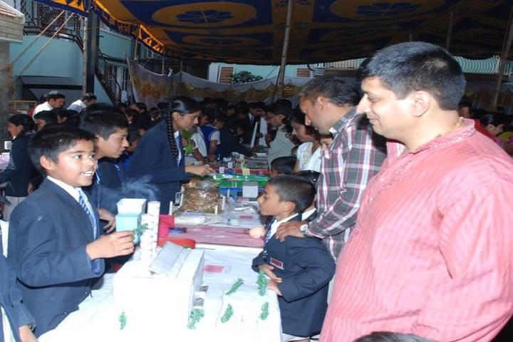 S S B International School-School Exhibition