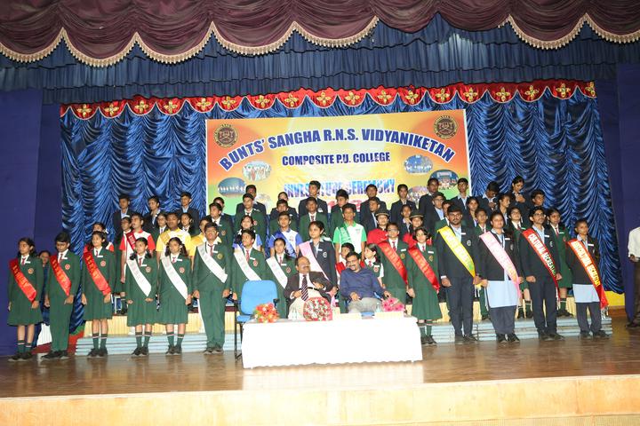 R N S Vidyaniketan-Investiture Ceremony