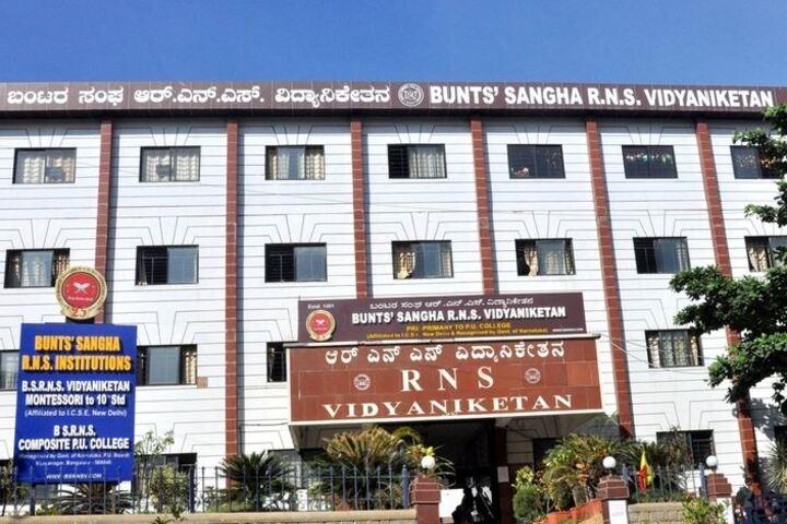 R N S Vidyaniketan-Campus