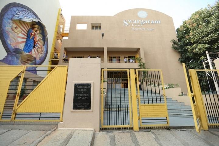 Swargarani School-School Entrance