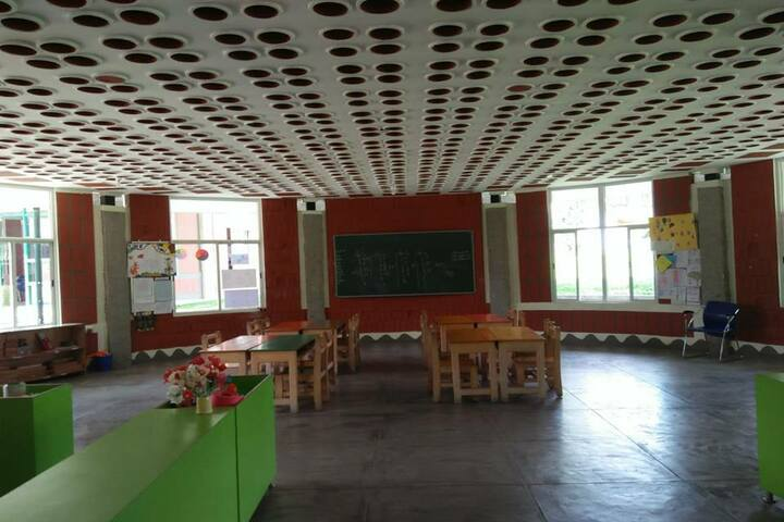 Amber Valley Residential School-Classroom