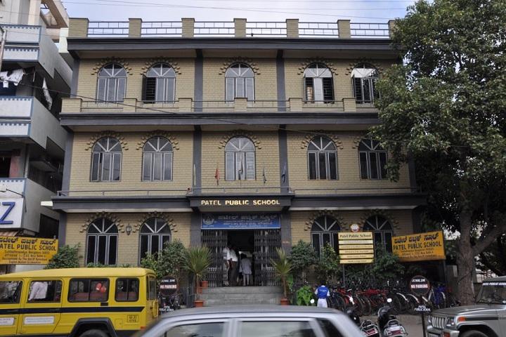 Patel Public School-Campus View
