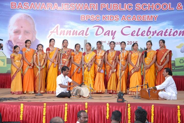 Basavarajeswari Public School And College-Singing