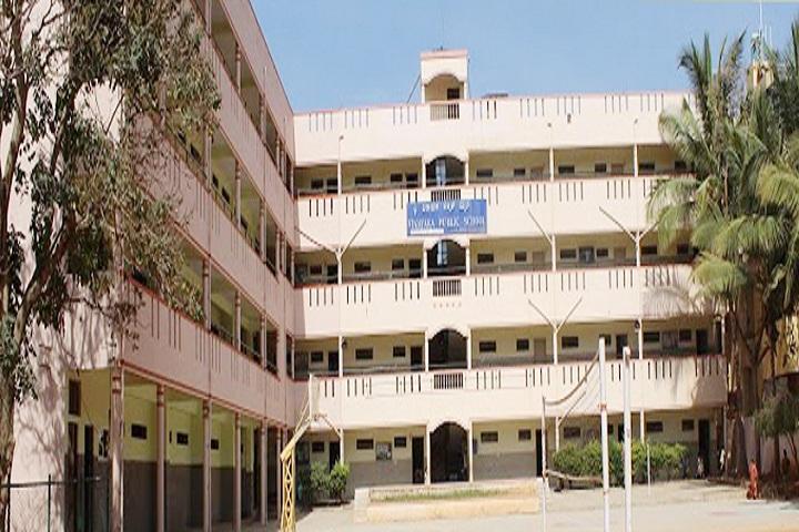 Vinayaka Public School-Campus