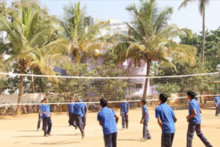 Vinayaka Public School-Playground