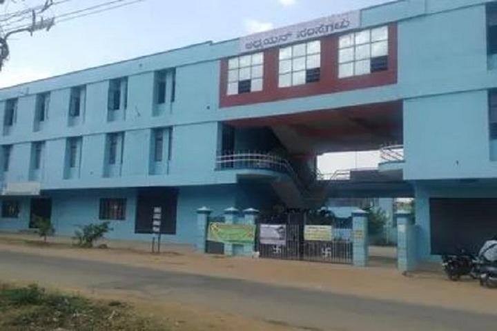 Adhyayan School-Campus