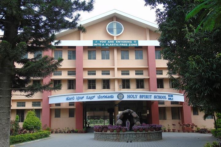 Holy Spirit School-Campus