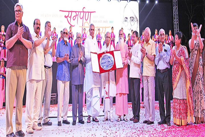 Dav Mukhyamantri Public School-Award