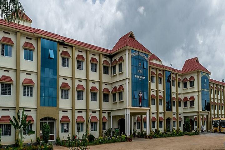 Santhome Public School-Campus