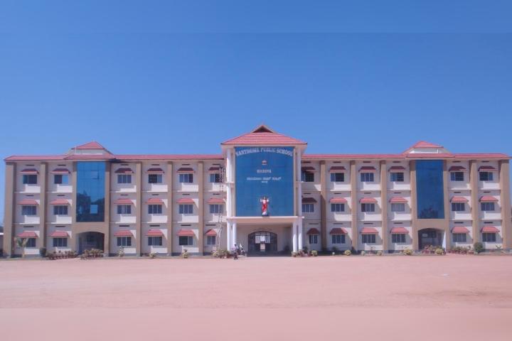 Santhome Public School - School Campus View