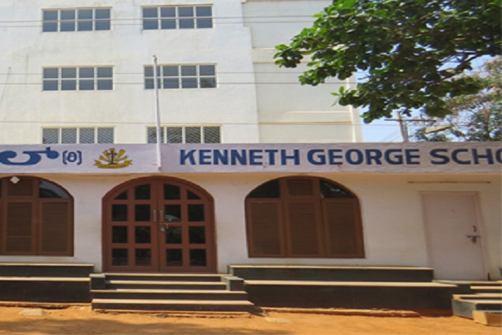 Kenneth George English School-Campus-View Entrance