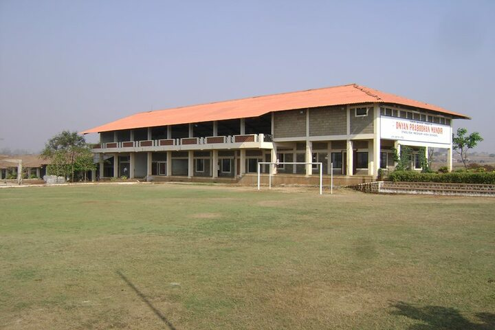 Dnyan Prabodhan Mandir-School Campus