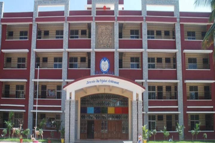 Aradhana School-School Entrance