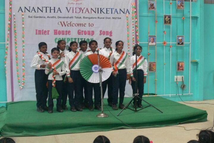 Anantha Vidyaniketana-Group Singing