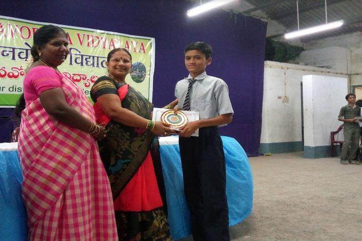 Jawahar Navodaya Vidyalaya-Award Receiving