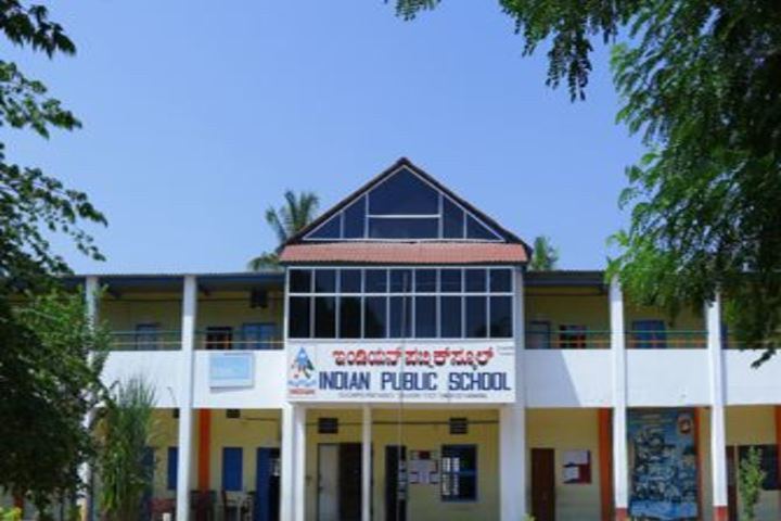 Indian Public School-Campus