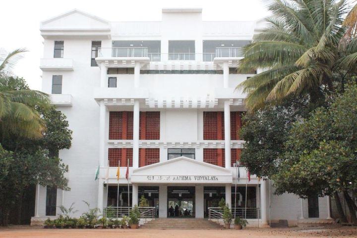 Aham Aathma Vidyalaya-Campus