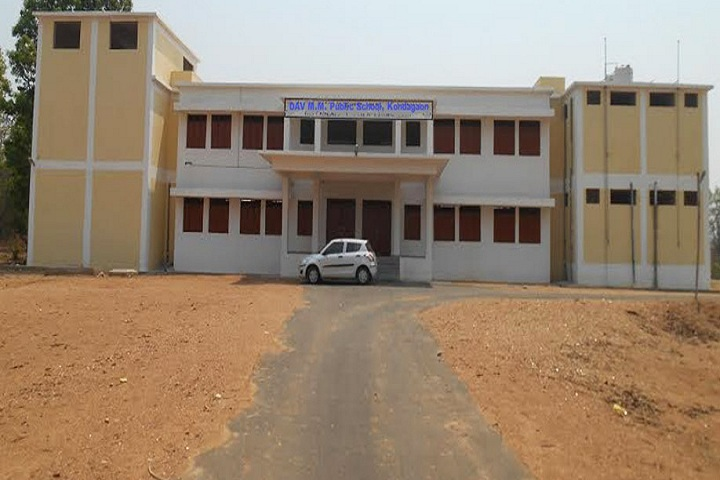 DAV Mukhyamantri Public School-School Building