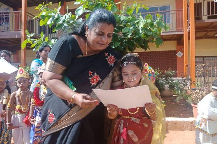 Aditya National Public School-Janmasthami celebrations