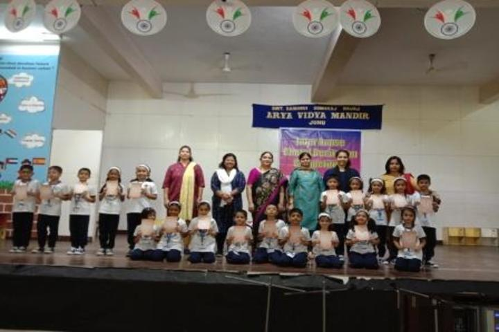 Smt Ramdevi Sobhraj Bajaj Arya Vidya Mandir-Event