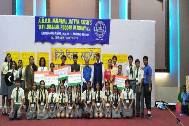 A B V M Agrawal Jatiya Koshs Seth Juggilal Poddar Academy-Event