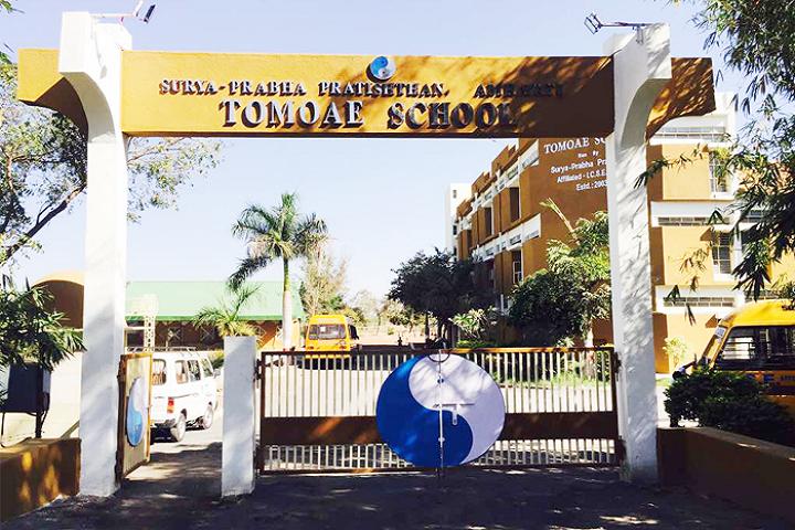Tomoae Primary English Medium School-School Entrance