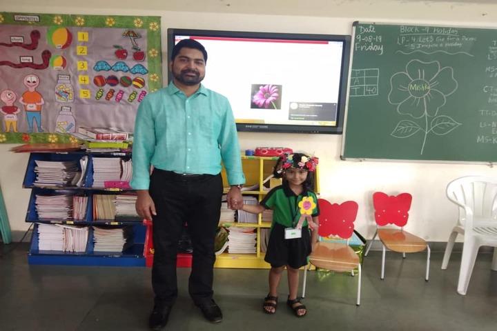 Pawar Public School-Activity Room