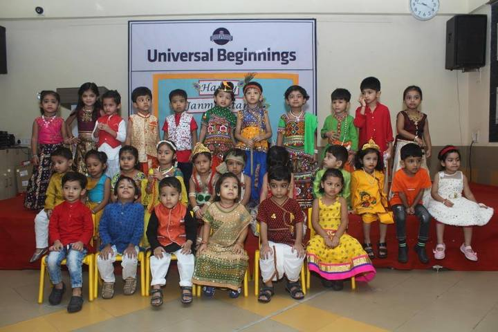 Universal High School-Janmashtami