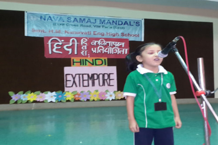 Smt H M Nanavati English High School-Speech