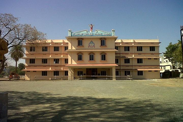 St Antony National School-School Building