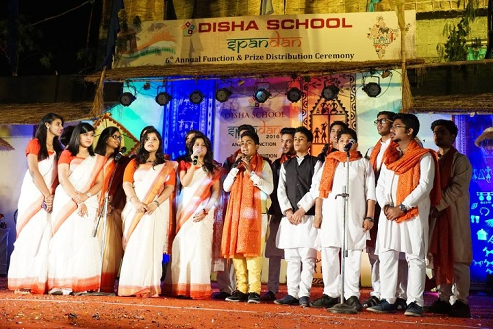 Disha College Of Higher Secondary Studies - Annual day
